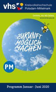 KVHS PM, Frühjahrssemester 2020