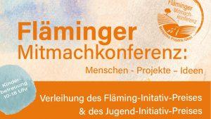 Fläminger Mitmachkonferenz in Wiesenburg Menschen - Projekte - Ideen @ Kunstalle Wiesenburg | Wiesenburg/Mark | Brandenburg | Deutschland